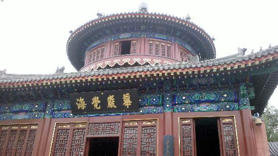 Dazhong Temple Ancient Bell Museum : 大钟