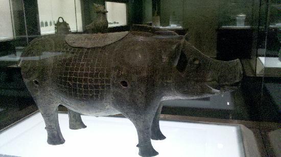 Hunan Provincial Museum : 省博