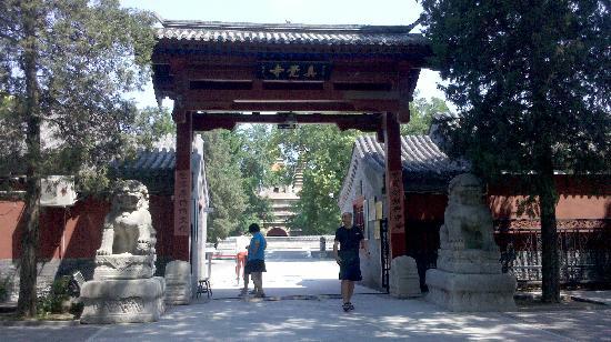 Haidian Zhenjue Temple