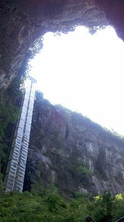 Wulong Tiankeng Three Bridges: 天坑