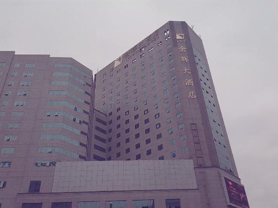 Jinhui Hotel(Fuzhou)