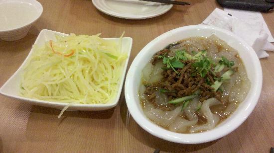 Dongfang Dumpling Restaurant (Zhongshan Road)