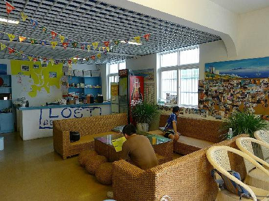 Lost International Youth Hostel Haipo: 大厅