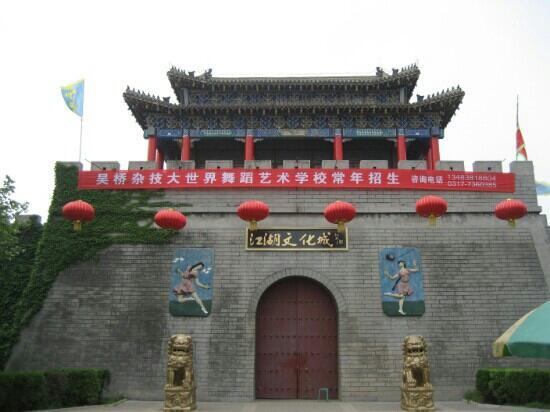 Wuqiao County