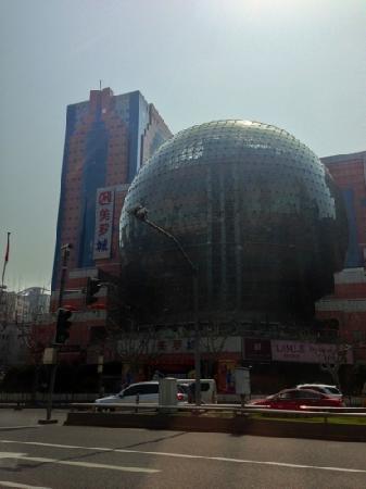 Metro City Plaza