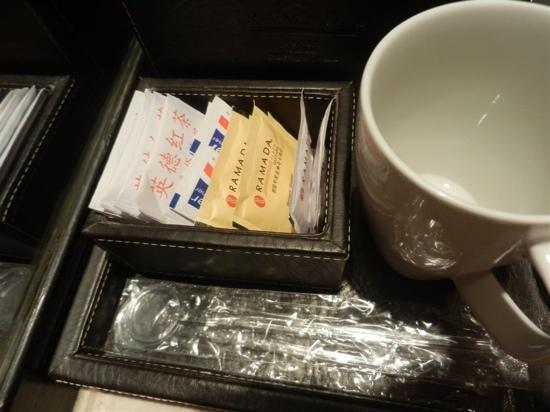 Ramada Plaza Guiyang : 提供的茶包真次