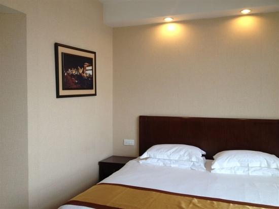 Yangzhou Renjia International Hotel: 房间内