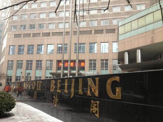 Ascott Beijing: 雅诗阁