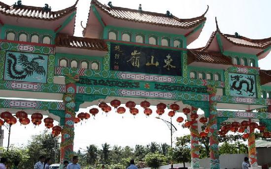 Dongshan Ridge
