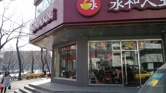 Yonghe Dawang (Huixin East Street)