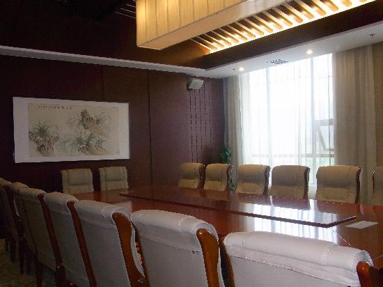 Tianzun International Hotel: 竹苑轩