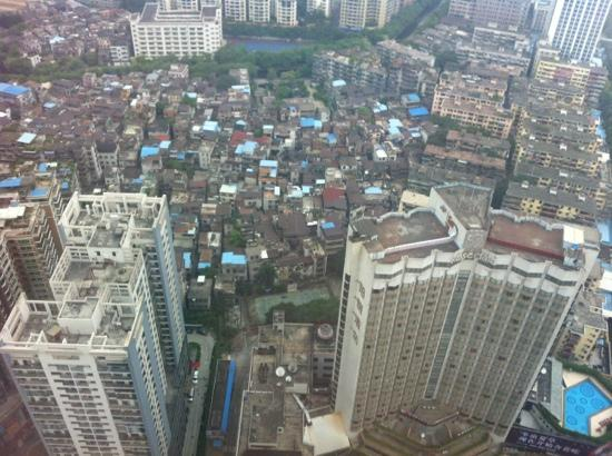 China Plaza: 中华广场60楼