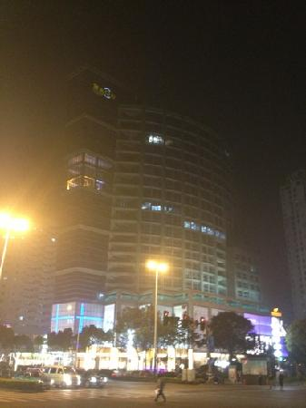 Wenzhou wealth Shopping Center