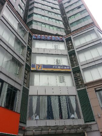 7 Days Inn (Guangzhou Kecun Station): 7天连锁酒店
