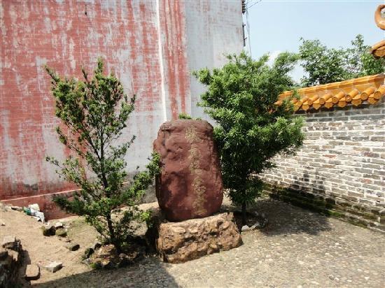 Linhe Ancient City : 状元坊