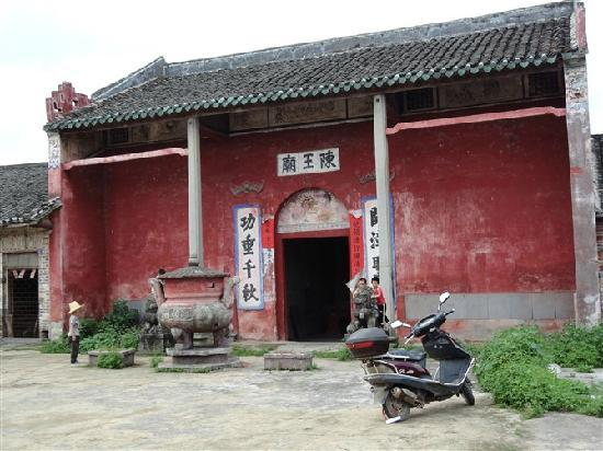 Linhe Ancient City : 城隍庙