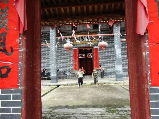 Linhe Ancient City : 宗祠