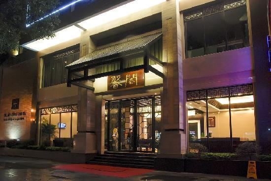 Han Tang Xin Ge Hotel : 大门2