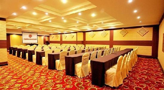 Yuanxi Hotel Chongqing Yuanjiagang: 照片描述