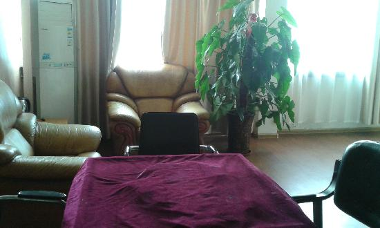Tianyi Express Hotel: 照片描述