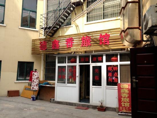 Dexinxiang Hotel