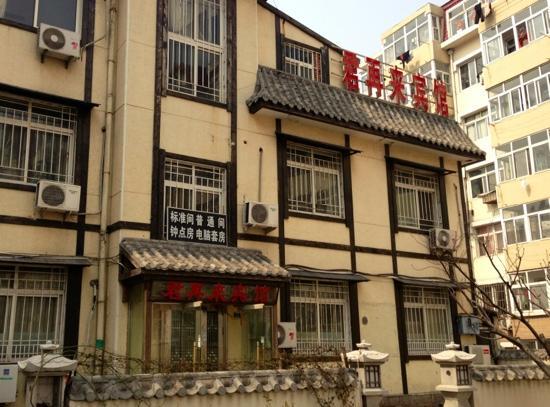 Kelinning Chain Hotel Qingdao Bus Station
