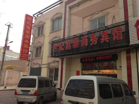 Shiji Futai Business Hotel