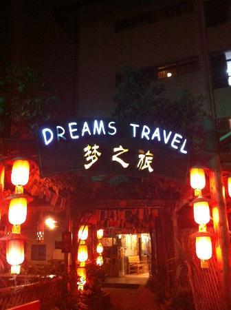 Dreams Travel International Youth Hostel : 夜景