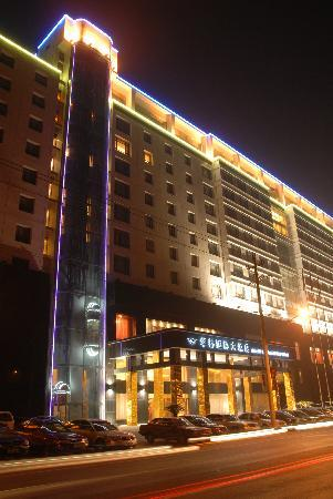 Jingwen Huadu International Hotel