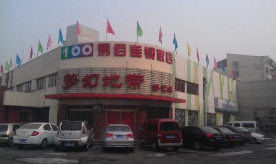 100 Inn Tianjin Hongqiao Qinjian Avnue: 酒店外观