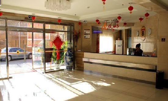 Super 8 Hotel Beijing Fengtai Dong Da Jie Station : 酒店大厅