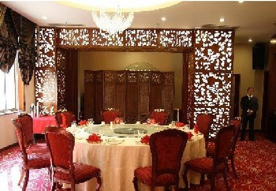 Lintong Grand Hotel: 照片描述