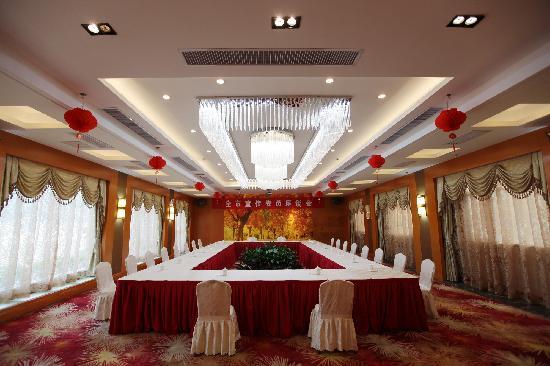 Fu'an Exhibition Hotel : 333