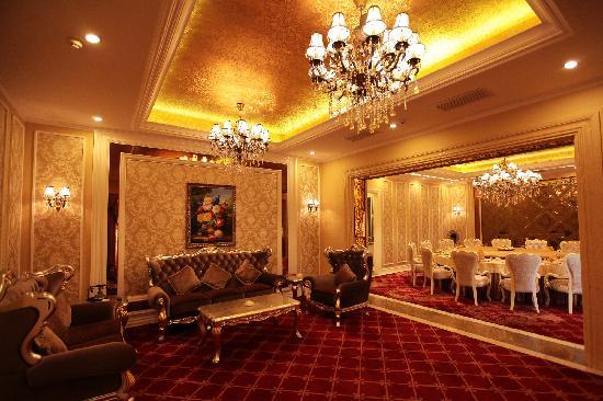 Fu'an Exhibition Hotel : 111