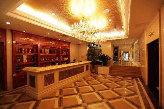 Fu'an Exhibition Hotel : 888