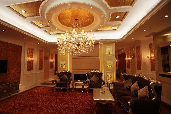 Fu'an Exhibition Hotel : 666