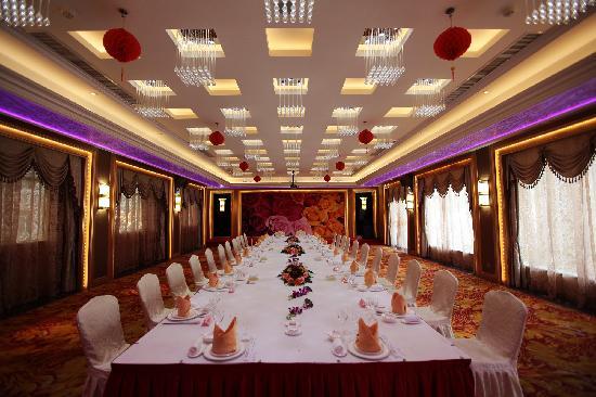 Fu'an Exhibition Hotel : 555