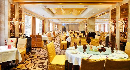 Welcome Regent International Hotel: 餐厅