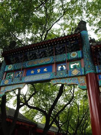Dongcheng Chengxian Street