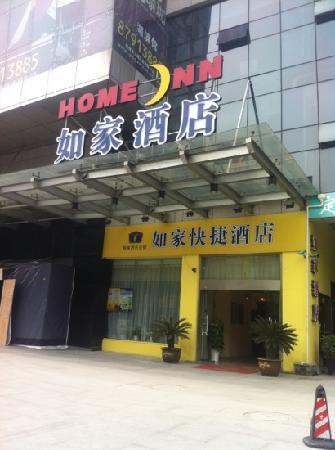 Home Inn Hangzhou Xihu Yintai