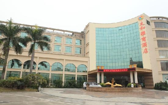 Ack Cyber Hotel Shenzhen Shajing: 友和雅商酒店(沙井店)