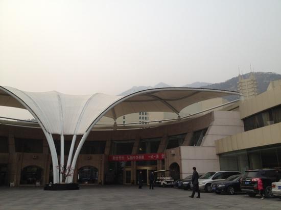 Ramada Plaza Taian: 泰山脚下,非常惬意!