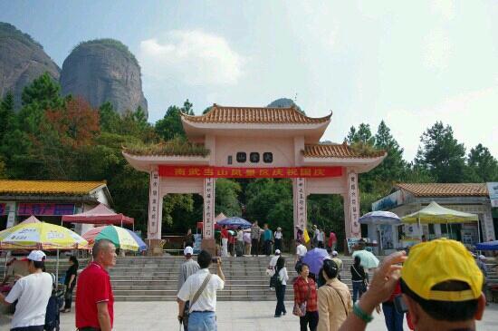 Longnan County, China: 门面
