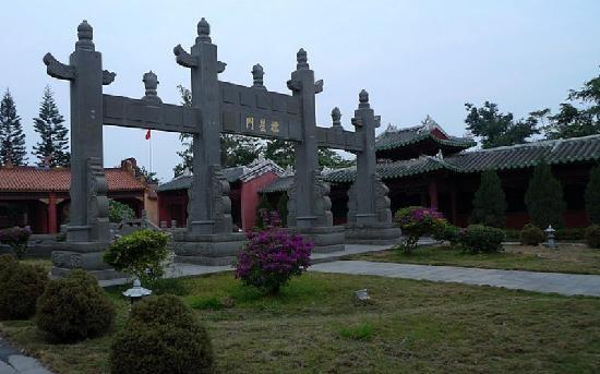 Yazhou Ancient City