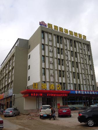 Grace Inn Weihai Tongyi Road : 照片描述
