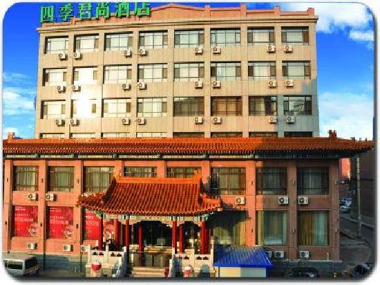 Elan Inn Dalian Airport : 酒店主楼