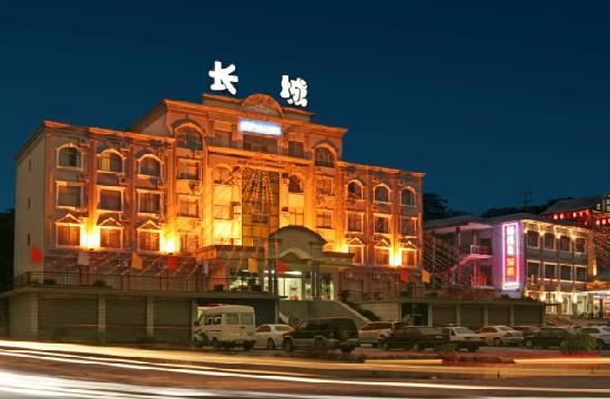 The Great Wall Hotel: 照片描述