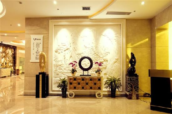 Lihao International Hotel: 外围