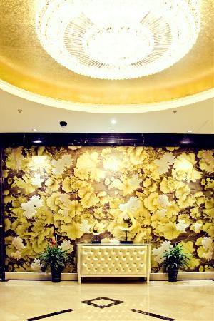 Lihao International Hotel: 大堂