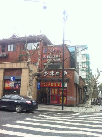 Jinjiang Inn (Hangzhou Hubin): 锦江之星杭州湖滨店